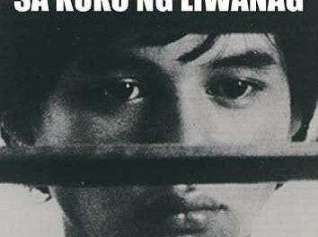 Brocka, La Aunor movies top activists' 10 best films