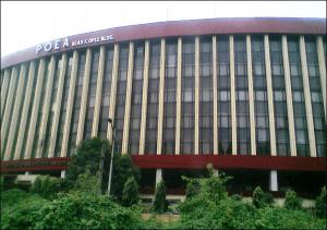 POEA Building (photo courtesy of www.pinoy-ofw.com)