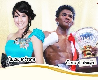 Thai New Year is on Sunday April 7
