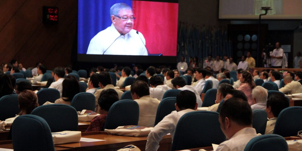 House leaders call for probe on more PNoy powers