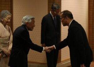 (TOKYO, Japan) President Benigno S. Aquino III  exchanges pleasantries with Their Majesties Emperor Akihito and Empress Michiko at the Kiku Room of the Imperial Hotel on Friday (June 05) during his State Visit in Japan. (MNS photo)