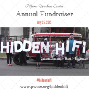 hidden hifi