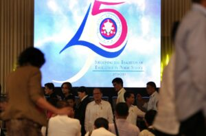 """President Benigno S. Aquino III graces the 45th anniversary celebration of the Presidential Management Staff held at the Reception Hall of the Philippine International Convention Center in Pasay City on Thursday (August 20) with the theme: """"Sustaining the Tradition of Excellence in Public Service."""" (MNS photo)"""